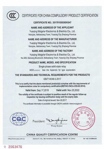 CCC CERTIFICATE MGR-****