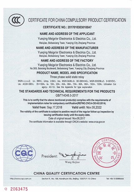 CCC CERTIFICATE MGR-****Z