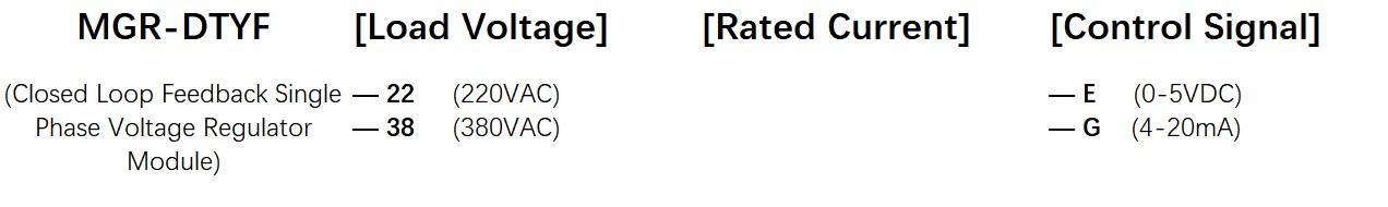 How to order MGR-DTYF Series Voltage Power Regulator