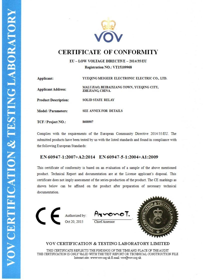 固态继电器 CE证书 1