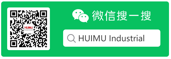 wechat search logo