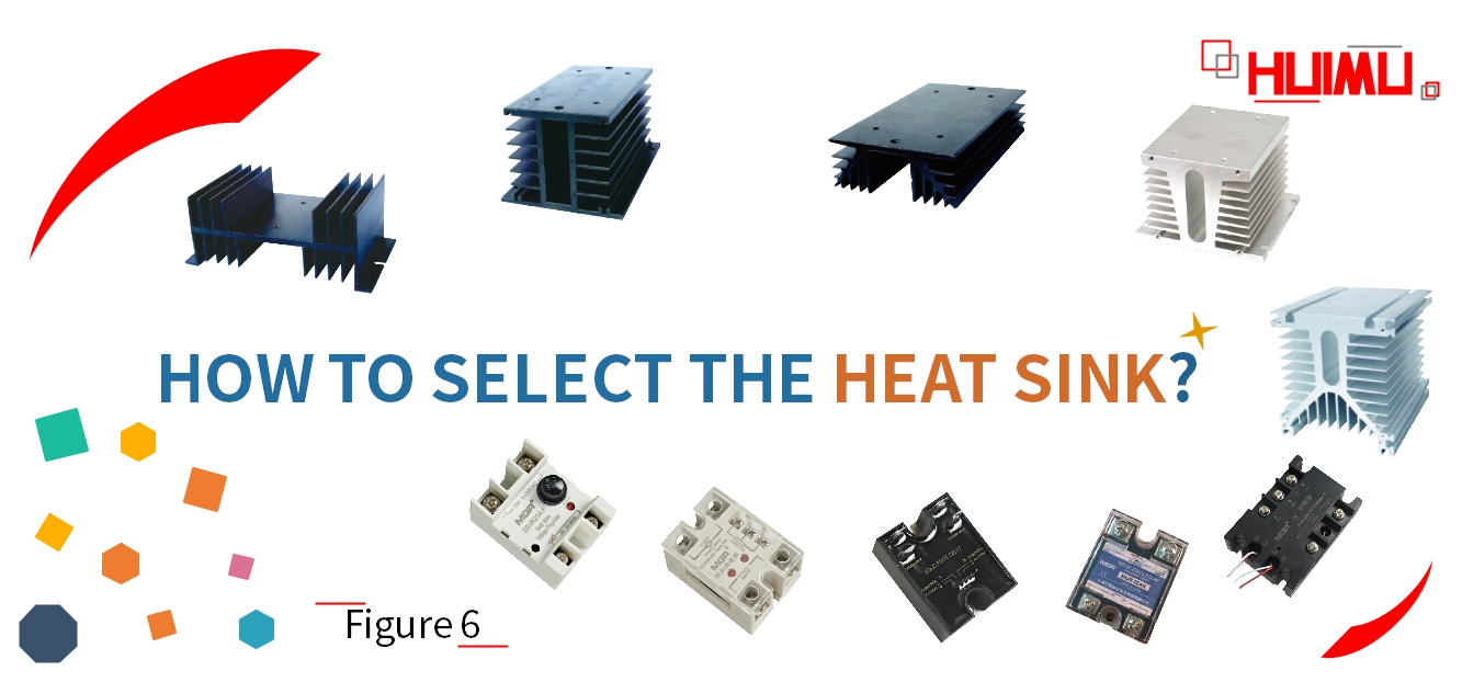 Applications_of_the_heat_sink_/_radiator│HUIMULTD