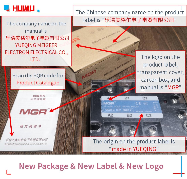 Since 2001. More detail via www.@huimultd.com