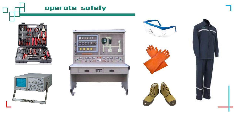Safety precautions to operate safely. More details via sales@huimultd.com