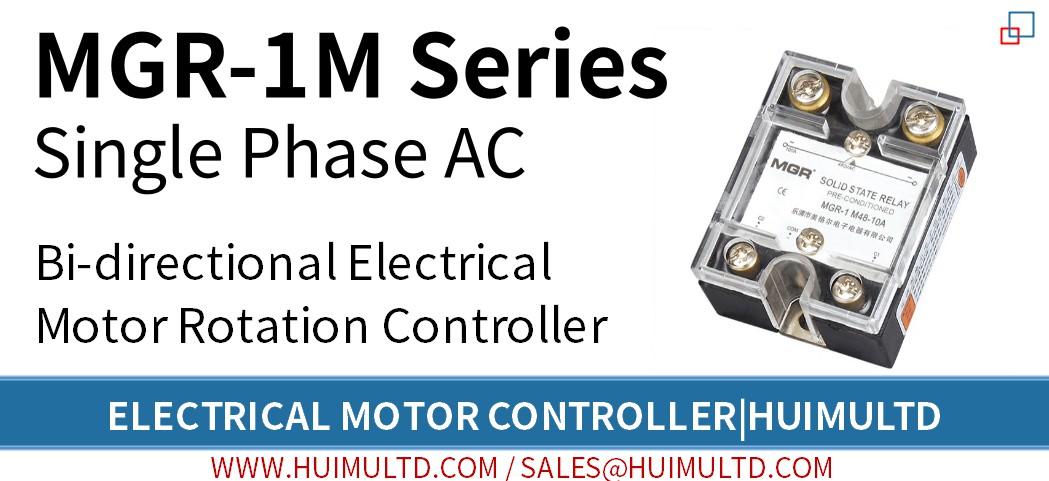 MGR-1M Series Electrical Motor Controller