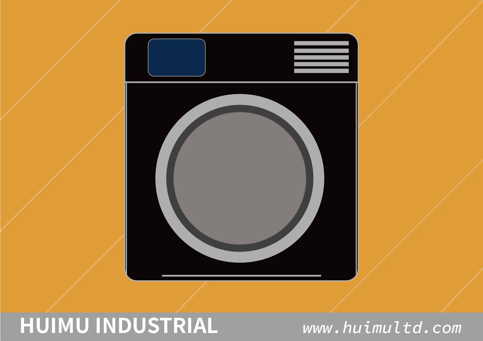 Washing Machine image
